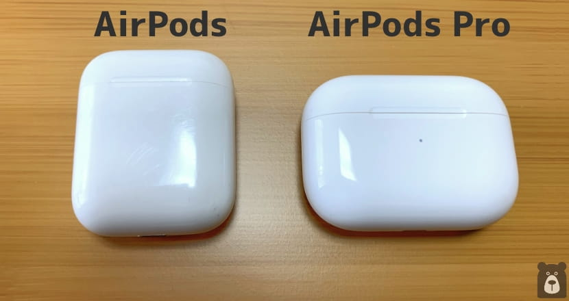 AirPodsとの比較(ケース)